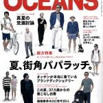 OceansにヨイツギIPAが掲載されました。